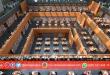 Perpustakaan Nasional China
